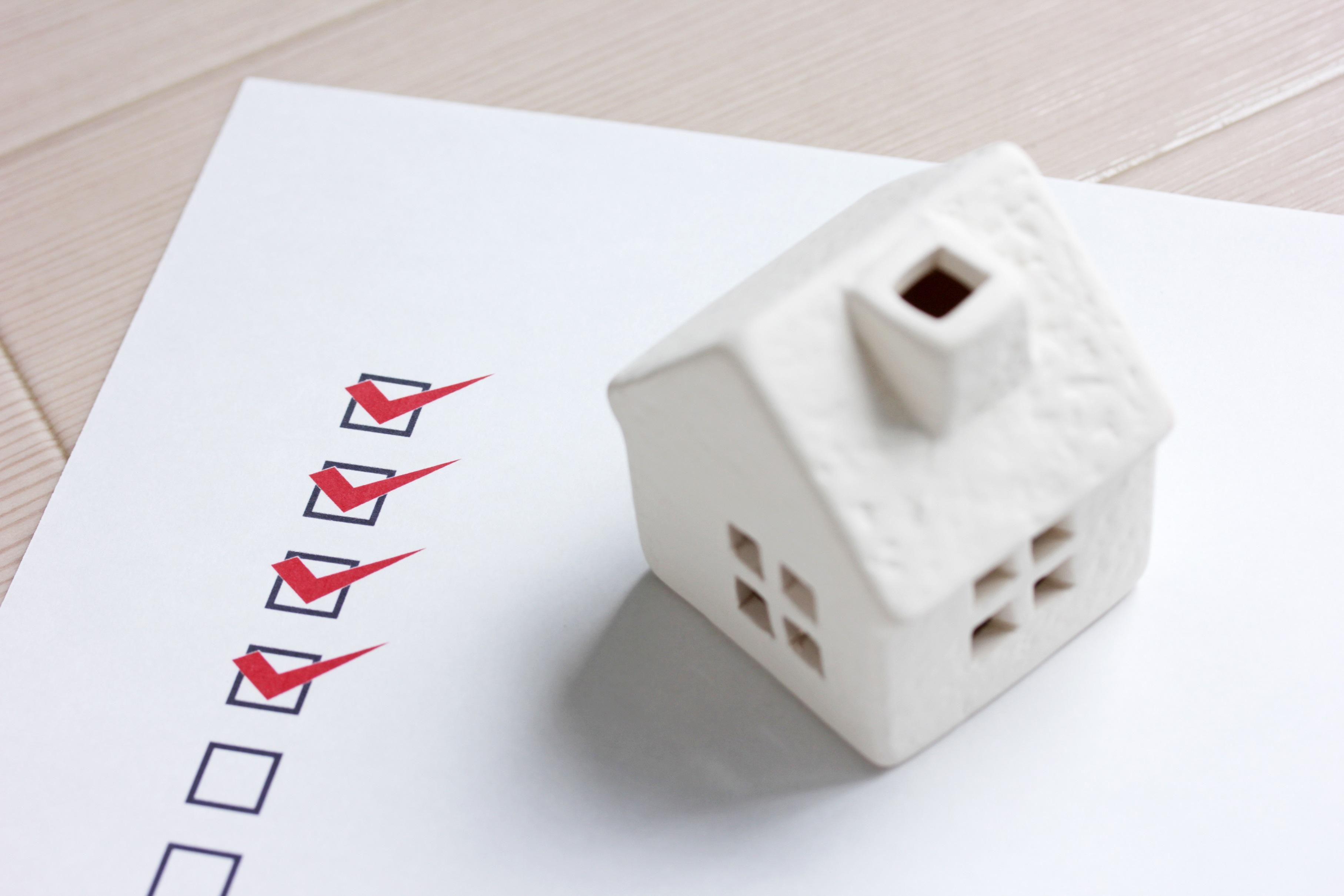 住宅のチェック方法