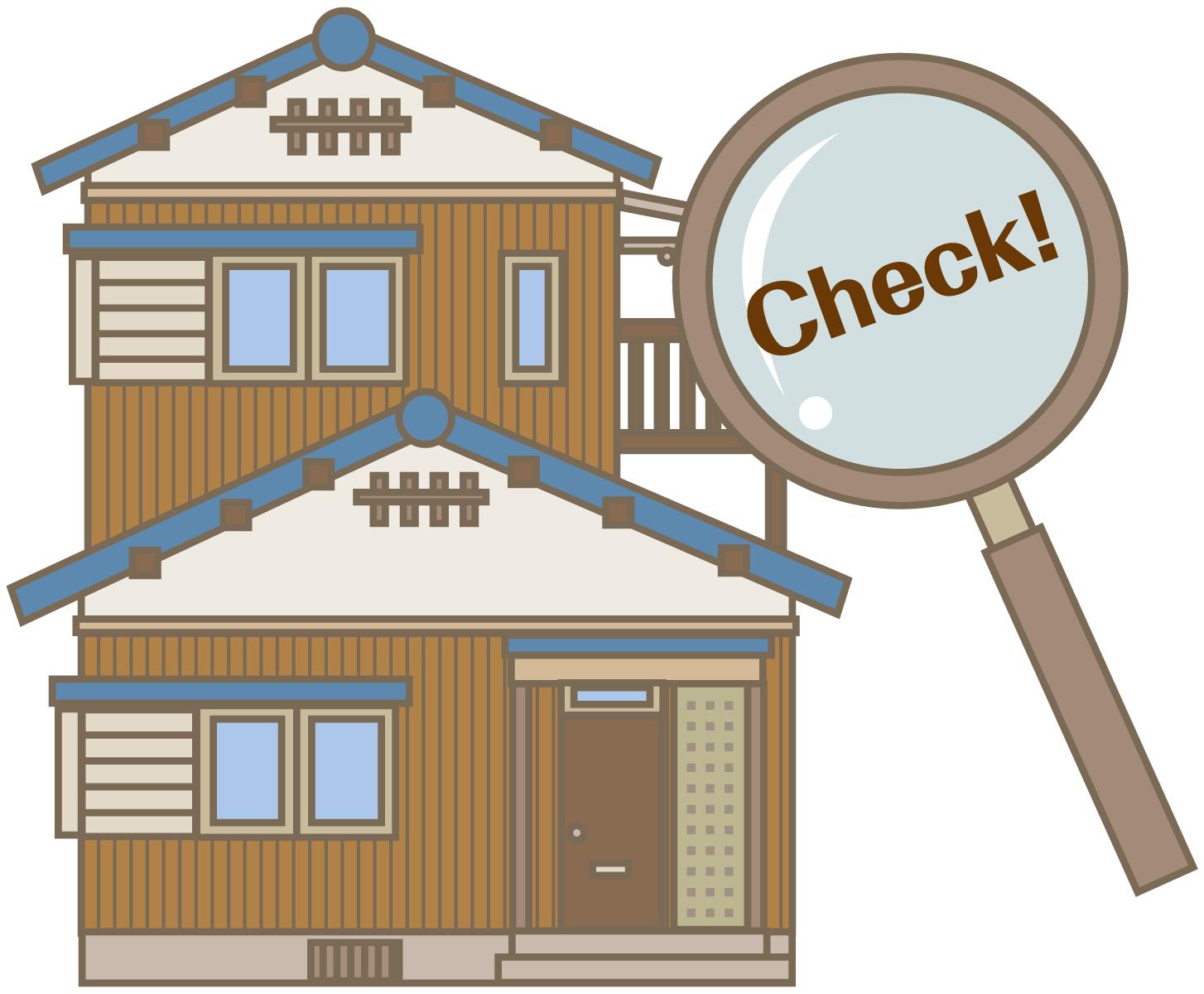 初めて中古住宅を買う時にチェックすべき最低の4つの項目