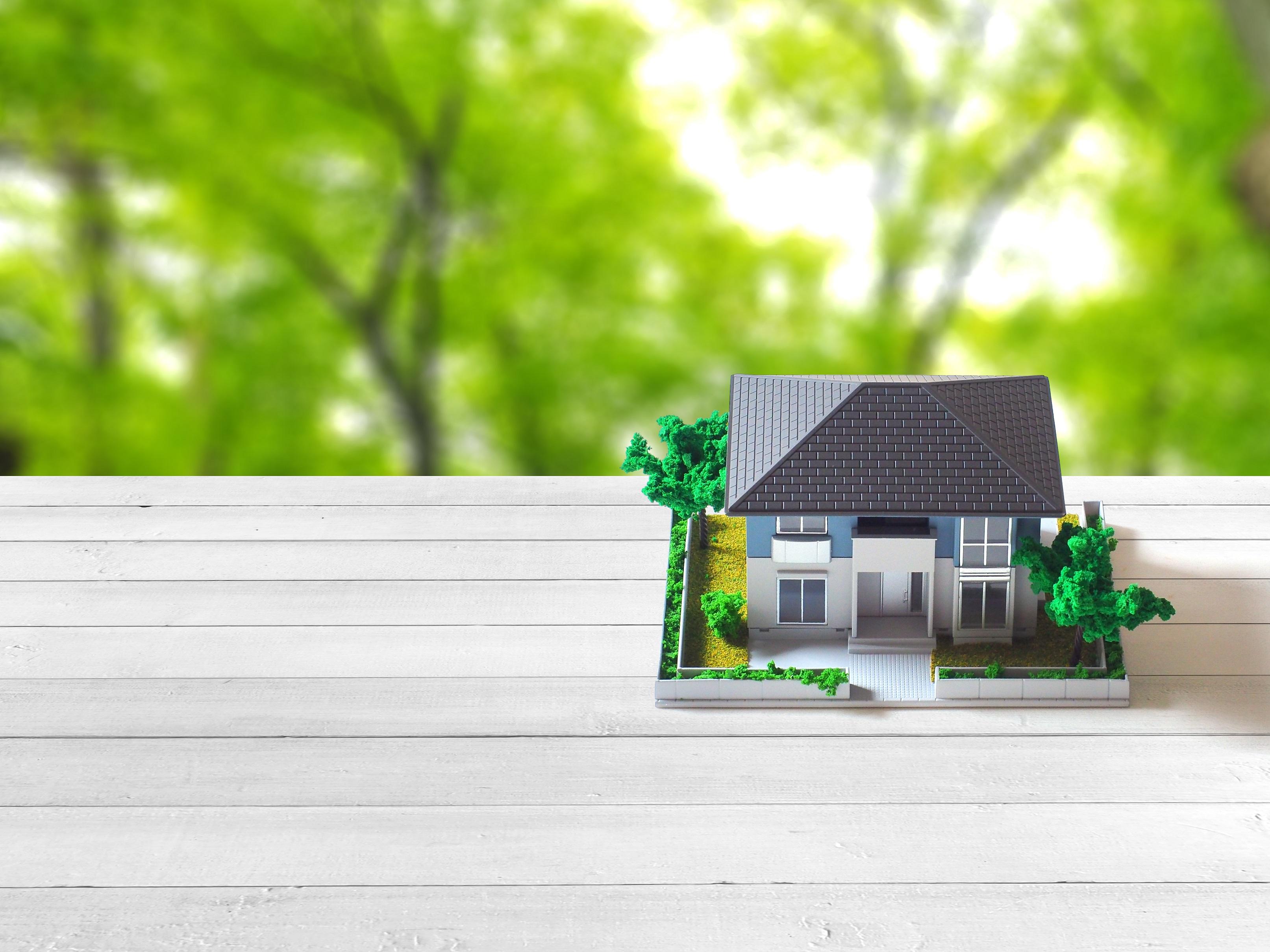 空き家対策、信用できる不動産屋